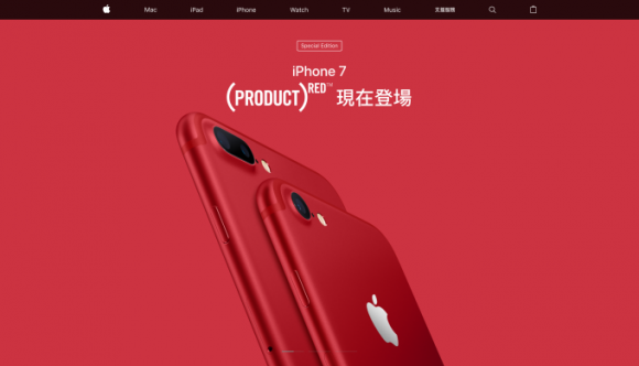 iPhone7/7 Plus (PRODUCT)RED 台湾