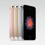 UQ mobile iPhone SE