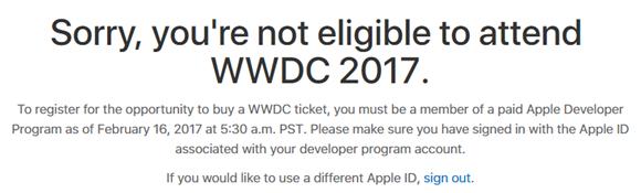 WWDC 2017 チケット 参加