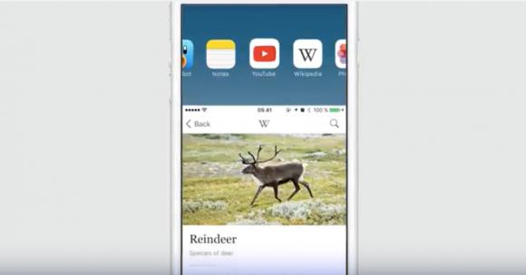 iOS11 コンセプト
