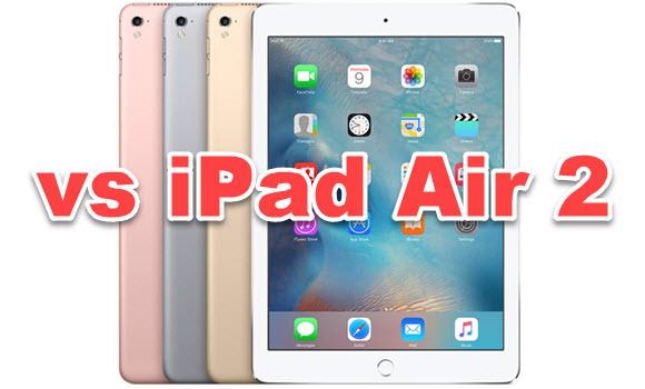 iPad iPad Pro iPad Air 2 スペック 比較