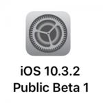 iOS10.3.2 パブリック ベータ