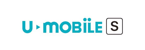 U-mobile S U-NEXT ソフトバンク