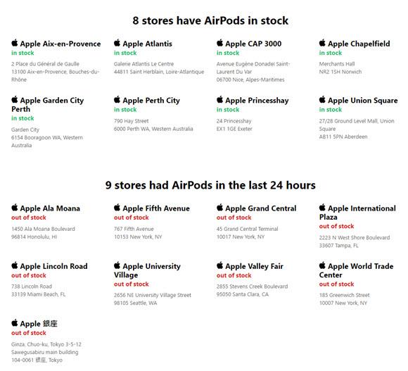 AirPods 納期 在庫 出荷 状況