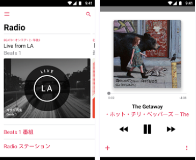Apple_Music_Android_2