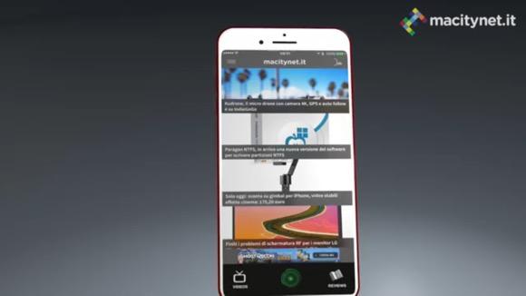 iPhone8 ホームボタン コンセプト