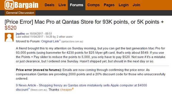 Qantas Store Mac Pro