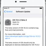 iOS10.3.2 ベータ