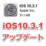 ios10.3.1