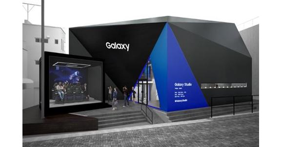 Galaxy Studio Tokyo.