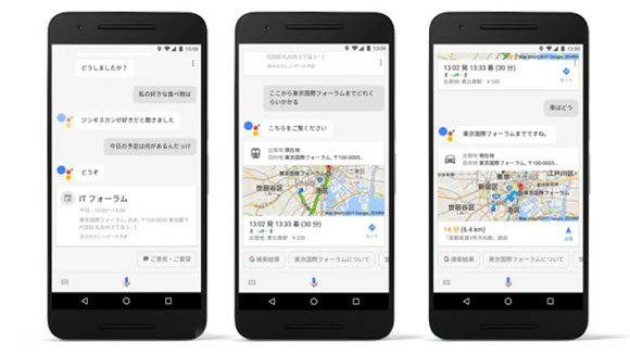 Google Assistant 日本語 アプリ