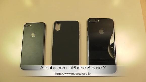 iPhone8 ケース