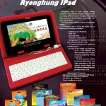 北朝鮮 iPad