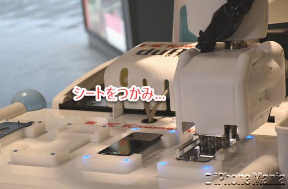 ソフトバンク Pepper duAro asm撮影