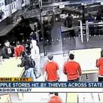Apple Store 強盗