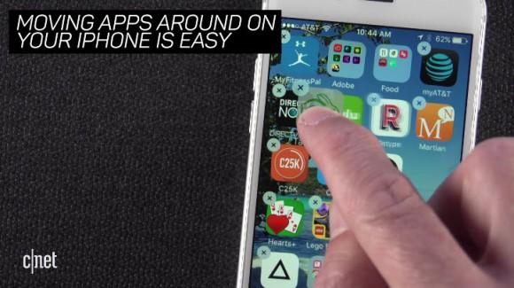 アプリ 移動 Tips CNET テクニック