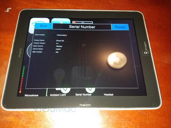 初代 iPad 試作品