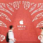 taiwan apple store