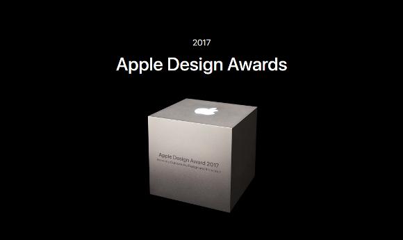 2017 Apple Design Awards