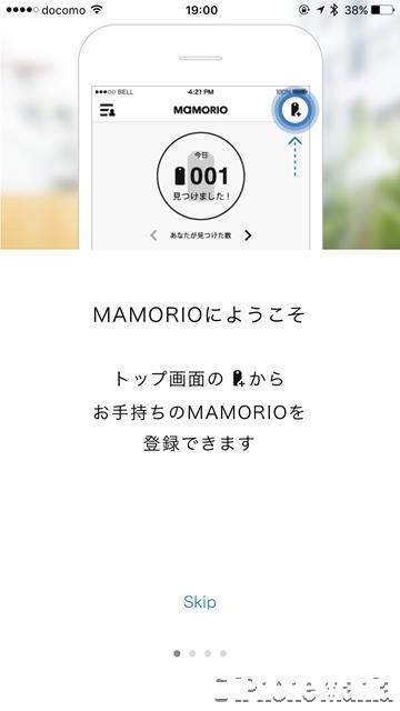 MAMORIO レビュー asm撮影