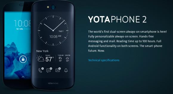 yota phone e-ink