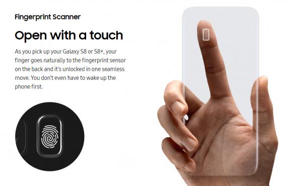 samsung 指紋認証センサー galaxy note 8 s8