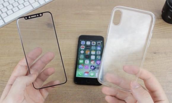 iphone8 ハンズオン スクリーンプロテクター ケース