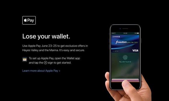 Apple Pay イベント