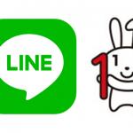 LINE マイナポータル