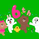 LINE6周年記念