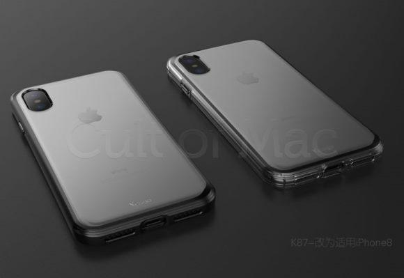 iPhone8 YesGo ケース