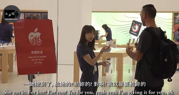 台北101 apple store