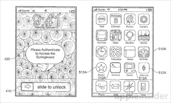 Apple 顔認証 特許申請