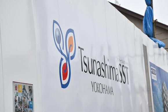 横浜 綱島 研究開発施設 Apple YTC asm撮影