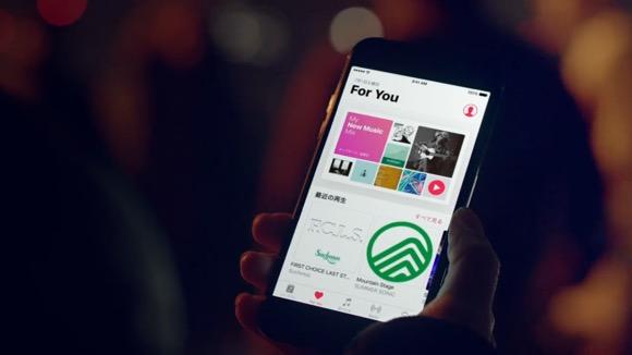 Apple Music Suchmos
