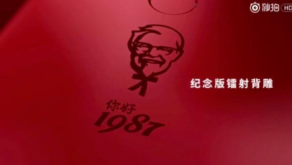KFC スマートフォン Huawei
