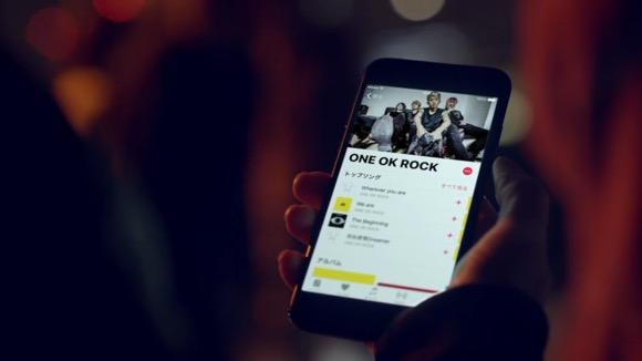 Apple Music ONE OK ROCK