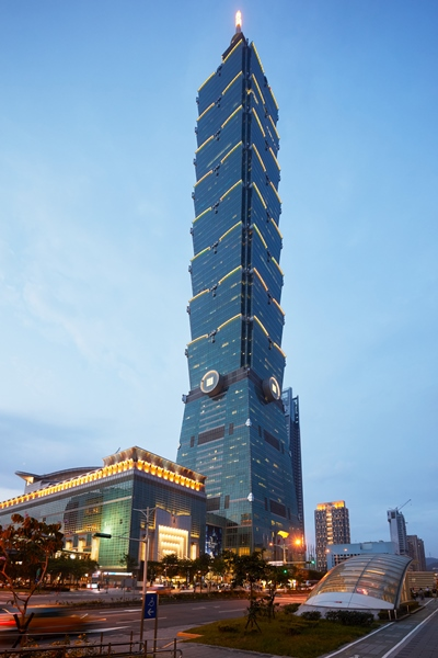 Apple Taipei 101