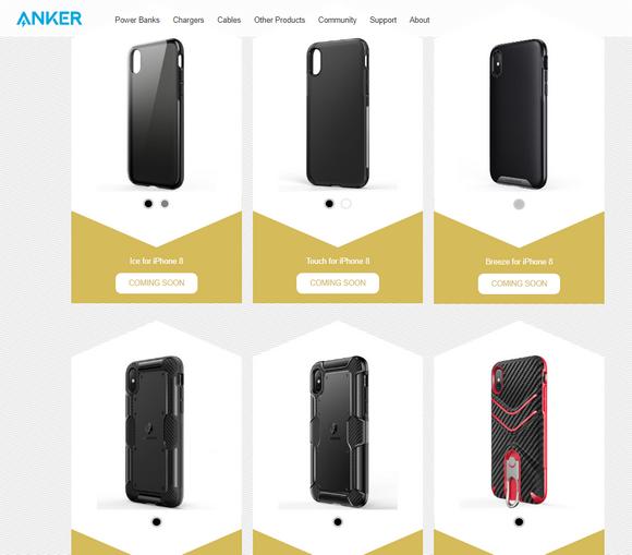Anker iPhone8 ケース KARAPAX