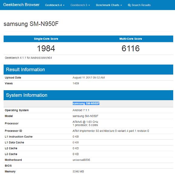 Samsung Galaxy Note 8 Geekbench ベンチマークスコア