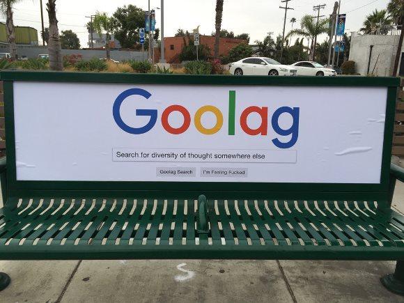 Goolag Google 批判