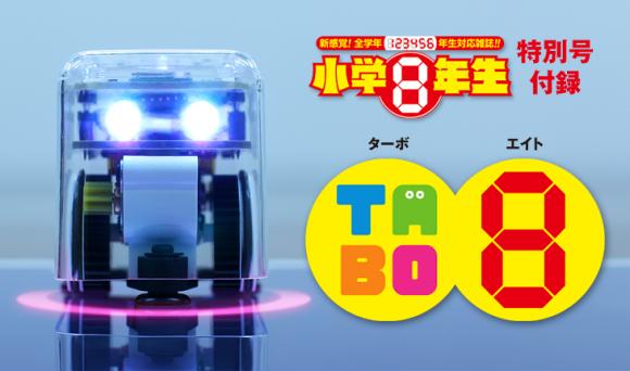TABO8