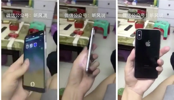 iPhone8 クローン