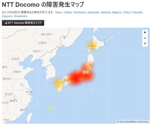 ネット接続 障害 KDDI au ソフトバンク ドコモ