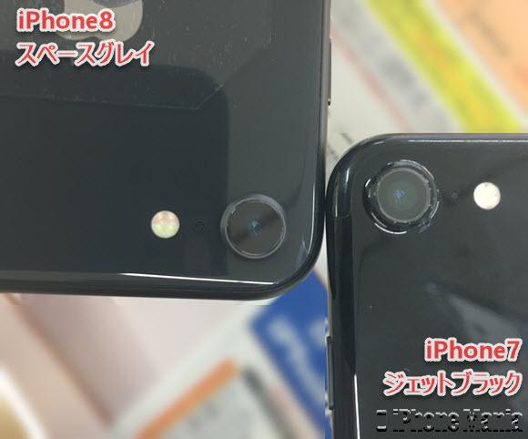 iPhone8 スペースグレイ 展示機