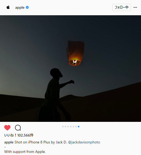 Apple Instagram iPhone X Shot on