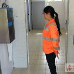 顔認証 トイレ 中国