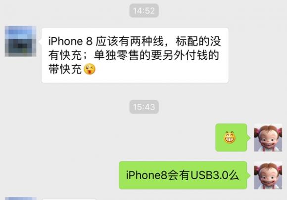 iphone8 充電 ケーブル アダプター コネクター
