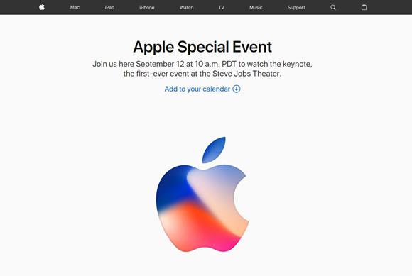 2017 Apple 秋 イベント