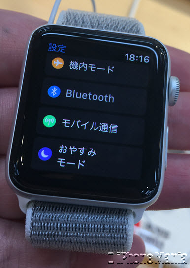 Apple Watch Series 3 設定 モバイル通信